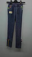 Штани під джинс з бантиком