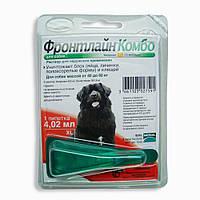 Фронтлайн (Frontline) Комбо XL капли для собак от 40  до 60 кг. пипетка