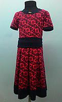 Плаття Танюша (червоне)