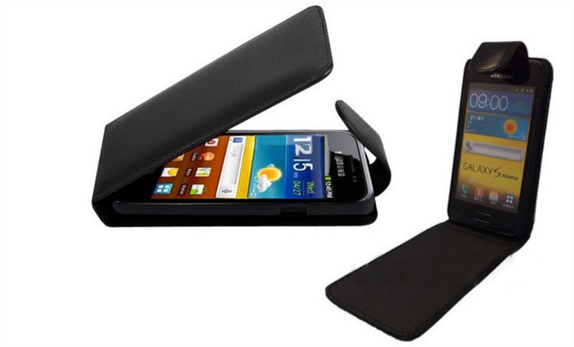 Чохол Samsung Galaxy S Advance i9070 чорний