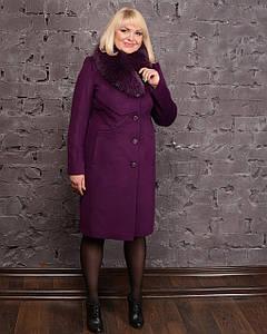 Женское зимнее пальто с вышивкой
