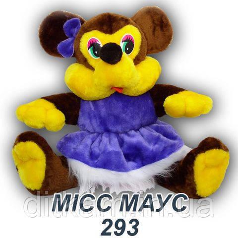 Мягкая игрушка Мисс Маус (50см)