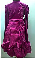 Плаття велюр (сіре,фіолетове) АКЦІЯ!! 50%