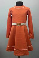 Плаття Марі