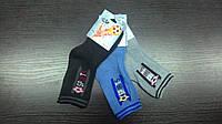 Шкарпетки BFL Спорт (для хлопчика)