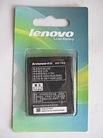 Аккумулятор для Lenovo BL228 3,8V ( A360T ) 2250 mah