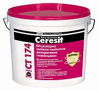 "Ceresit CT 175 / 2 зерно ( БАЗА ) Штукатурка декоративная силикон-силикатная ""короед"""