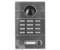Slinex RD-10 – комплект аудиопанель с кодовой клавиатурой + базовый телефонный модуль.