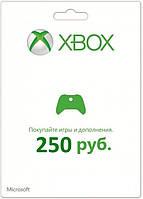 Xbox Live 250 рублей