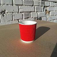 Стакан гофрированный Ripple 180 мл Красный (крышка 72мм), фото 1
