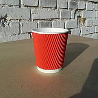 Стакан гофрированный Ripple 250 мл Красный (крышка 80мм), фото 1