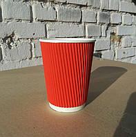 Стакан гофрированный Ripple 350 мл Красный (крышка 90мм), фото 1