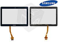 Touchscreen (сенсорный экран) для Samsung Galaxy Tab 2 10.1 P5100, P5110, черный - синий, оригинал