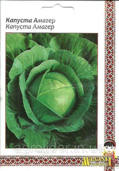 Семена капуста Амагер 10г Зеленая (Малахiт Подiлля)