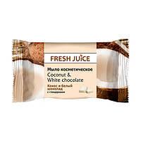 Мыло туалетное Fresh Juice кокос и белый шоколад 75 г