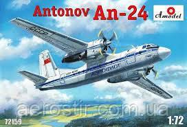 AH-24  1\72 Amodel 72159