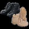 Ботинки тактические кожаные