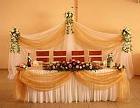Свадебное оформление тканями и искусственными цветами
