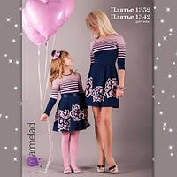 Женское платье на весну., фото 1