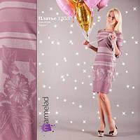 Весеннее платье нежнейшей расцветки.