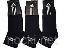 Носки спортивные Adidas размер 36-40 черные