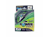 Шнур Power Pro 0.14