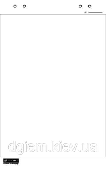 Блок бумаги для флипчарта 20л нелинованный