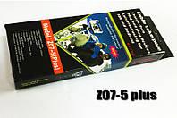 Монопод Z07-5 Plus, палка для селфи