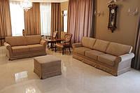 Комплект диванов Шанталь для гостиной.