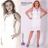 Нежное платье молочного цвета.., фото 1