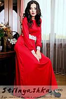 Платье красное Скарлет