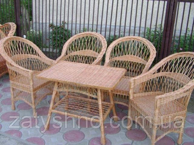 Набор плетеной мебели из лозы | комплект мебели для дачи | 4 кресла и стол плетеный из лозы