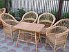 Набор плетеной мебели из лозы для дачи: стол и 4 кресла