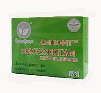 МАСКУЛФИТАМ - аминофит для улучшения здоровья мужчин