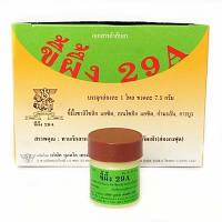Эффективная тайская мазь для лечения псориаза - 29А