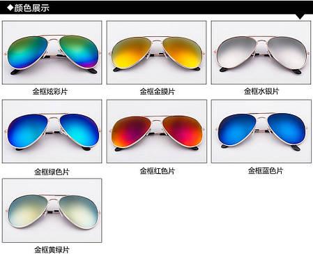 Окуляри сонцезахисні Nuance, фото 2