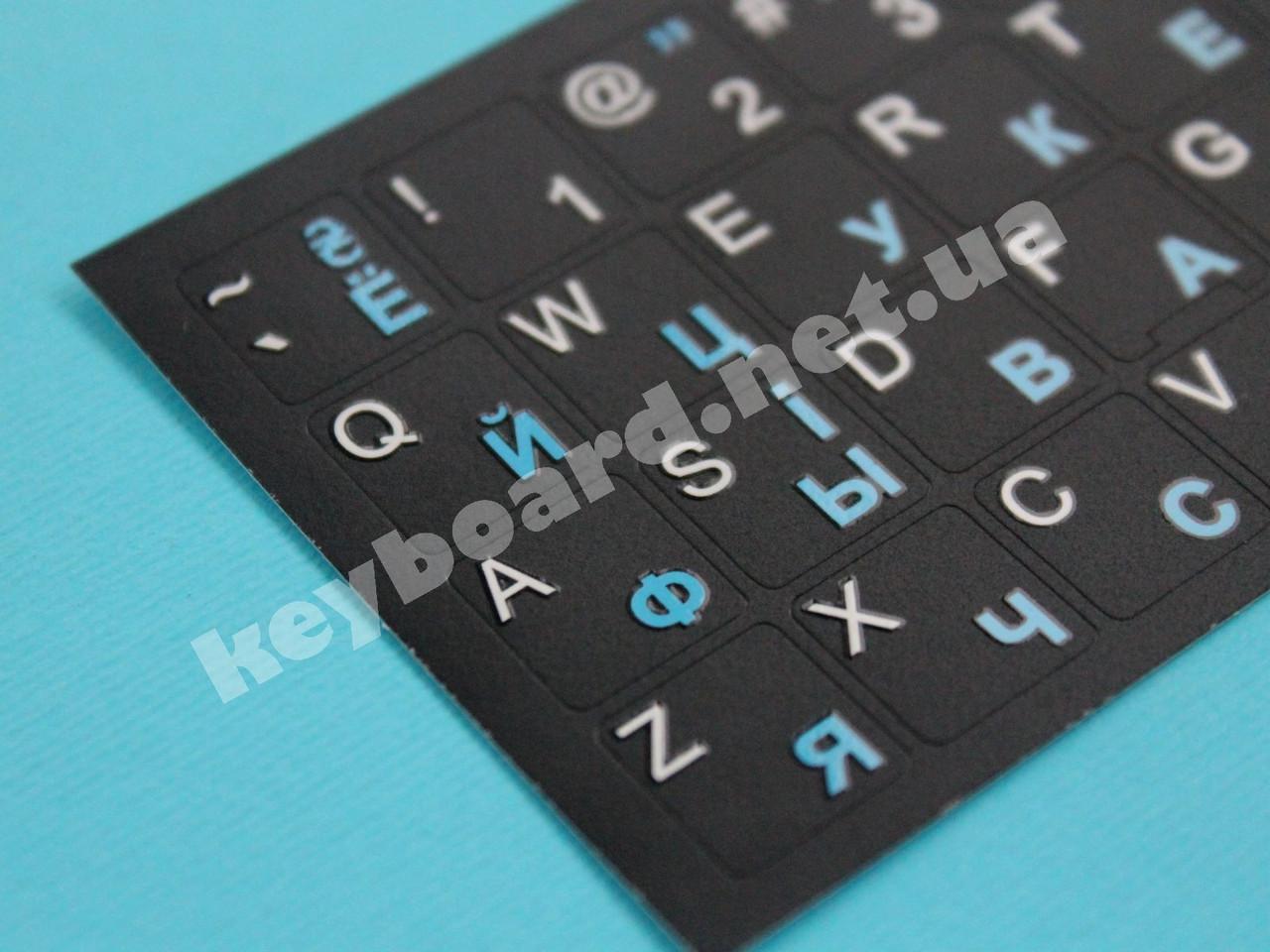 Наклейки на клавиатуру черные матовые с защитным покрытием UV-лаком