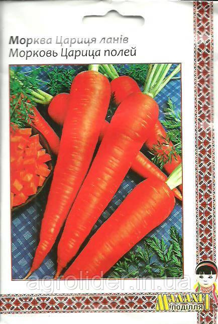 Семена морковь Царица полей 20г Красная (Малахiт Подiлля)