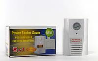 Прибор для экономии электроэнергии, энергосберегающее устройство Power Factor Saver 2 in 1, (+ отпугиватель)