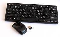 Беспроводная мини-клавиатура k03(в стиле Apple)+ мышь + чехол - 2.4 G , фото 1