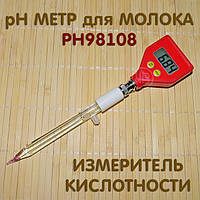 РН-метр РН98108