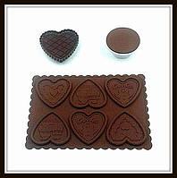 """Молд силиконовый """"Сердца"""" + печать для печенья"""