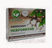 Неврофитам аминофит для поліпшення роботи нервової системи №30 Примафлора