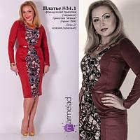 Красивое платье из двух видов трикотажа, с имитацией костюма.