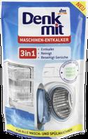 Засіб від нальоту в посудомойке Denkmit Maschinen-Entkalker175g