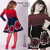Детское красивое платье.
