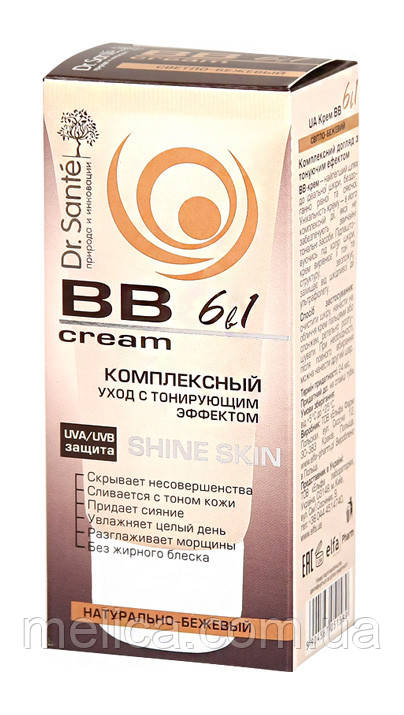Тональный крем Dr.Sante BB cream Shine skin 6 в 1 Натурально-бежевый -