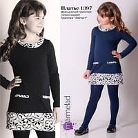 Детское платье прямого кроя.