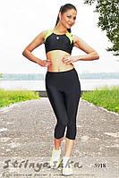 Спортивный костюм для фитнеса топ с легинсами салат