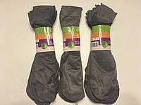 Капроновын носки ТМ ласточка оптом.